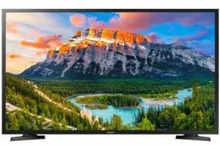 Samsung UA43N5100AR 43 inch LED Full HD TV
