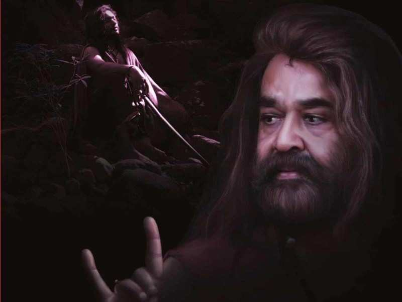 Iravilum Pakalilum Odiyan trailer gives feel for the haunting myth