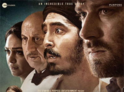 Movie Review: Hotel Mumbai - 3.5/5