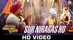 Marathi Popular Bhakti Geet 'Sur Niragas Ho' Sung By Shankar Mahadevan & Anandi Joshi