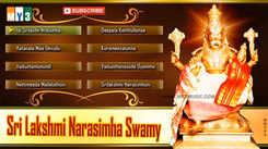 Sri Lakshmi Narasimha Swamy Keertanalu: Telugu Bhakti Popular Devotional Song Jukebox