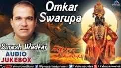 Best Marathi Devotional Songs   Audio Jukebox Song Sung By Suresh Wadkar