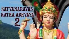 Satyanarayan Puja : Hindi Bhakti Katha 'Satyanarayan Katha - Adhyaya 2' Sung By Rattan Mohan Sharma