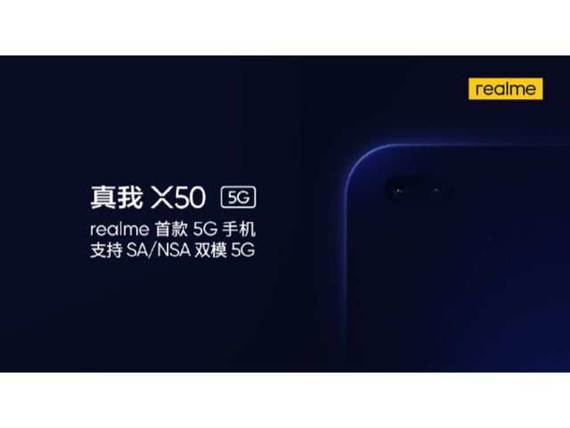 Realme to launch X50 5G smartphone with dual selfie camera