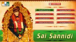 Sai Baba Bhajans: Telugu Bhakti Popular Devotional Song Jukebox