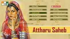 Janapada Geethalu: Telugu Bhakti Popular Devotional Song Jukebox