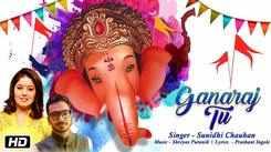 Ganpati Special Song  In Marathi 'Ganaraj Tu' Sung By Sunidhi Chauhan