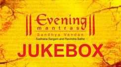 Evening Mantras   Audio Jukebox