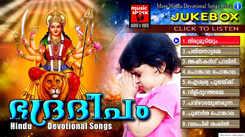 Devi Keerthanangal: Malayalam Bhakti Popular Devotional Song Bhadradeepam Jukebox