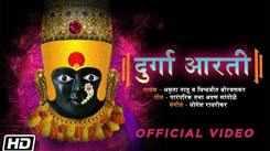 Durga Aarti 'Hey Jagdambe Tan Man Tuj Thai' Sung By Amruta Natu And Vishwajeet Borwankar