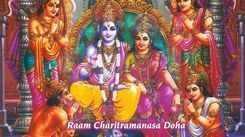 Raam Charitmanasa Doha : Hindi Bhakti Doha 'Raam Charitmanasa Doha' Sung By Shaunk Abhisheki
