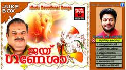 Malayalam Ganapathi Bhakti Popular Devotional Song Jukebox Sung By Jayachandran And Madhu Balakrishnan