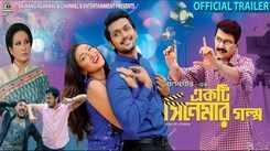 Ekti Cinemar Gaulpo - Official Trailer