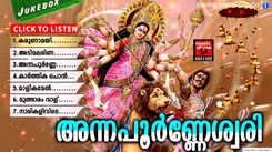 Malayalam Aarti Popular Devotional Song 'Annapoorneshwari' Jukebox