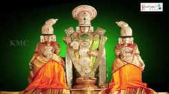 Telugu Bhakti Song 'Mangalam' Sung By Smt.Murthy Indira Radha, Leela, Sharada,Gayatri