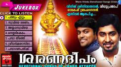 Malayalam Ayyappa Swamy Bhajana Song 'Saranadeepam' Jukebox