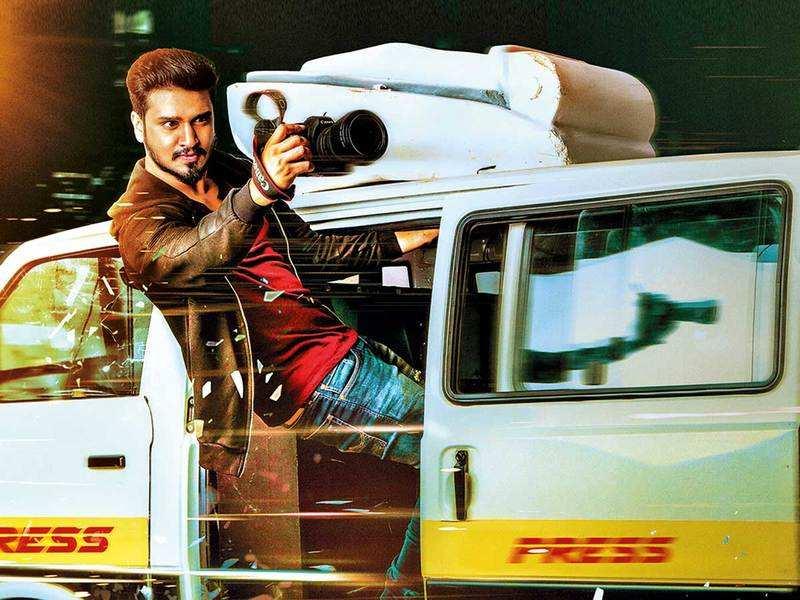 Arjun Suravaram movie review highlights: An interesting enough first half