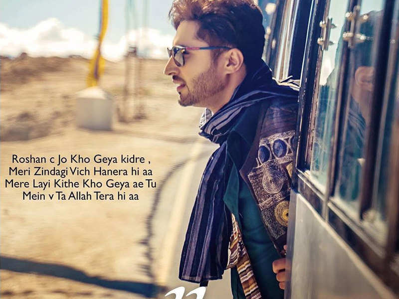 Jassie Gill announces the release time of 'Allah Ve' with a lyrical treat