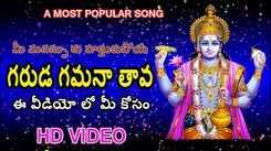 Best Spiritual Vishnu Bhakti Song 'Garuda Gamana Tava' - Devotional Vishnu Songs