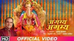Ganesh Chaturthi Special Song 'Agamya Agamya' Sung By Suresh Wadkar