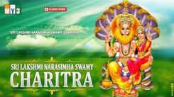 Telugu Devotional Song Sri Lakshmi Narasimha Swamy Charitra - Lord Narsimha Songs