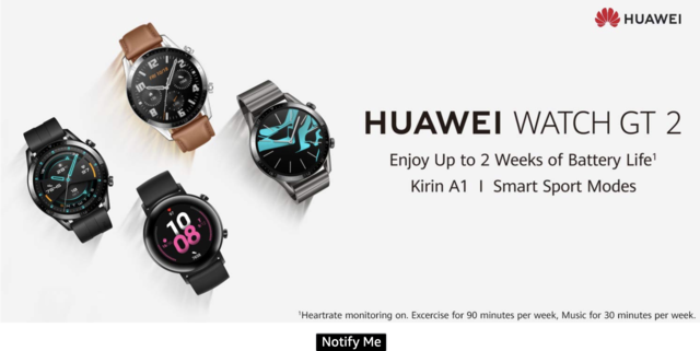 Huawei Watch GT 2 to soon be available via Flipkart, Amazon