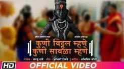 Marathi Popular Vitthala Song 'Koni Vitthal Mhane Koni Saavla Mhane' Sung By Sharayu Date