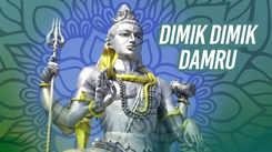 Sri Shiv Bhakti Song : Hindi Bhakti Song 'Dimik Dimik Damru' Sung By Shankar Mahadevan