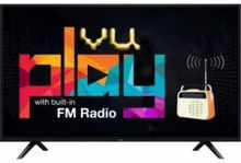 VU 32BFM 32 inch LED HD-Ready TV