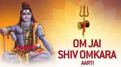 Shiv Aarti: Hindi Bhakti Song 'Om Jai Shiv Omkara' Sung By Amey Date