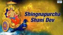 Shani Dev Movie (Katha) In Marathi - 'Shingnapurcha Shani Dev'   Marathi Devotional Movies