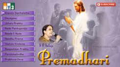 Premadhari Jesus Christ Songs: Telugu Bhakti Popular Devotional Song Jukebox Sung By S.P. Sailaja