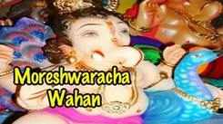 Marathi Ganesha Devotional Song 'Moreshawracha Vahan' - Ganesh Aarti In Marathi