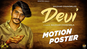 Latest Haryanvi Song Motion Poster Devi Sung By Gulzaar Chhaniwala