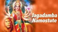 Hindi Devi Durga Song 'Jagadamba Namostute' Sung By Dr. Balaji Tambe