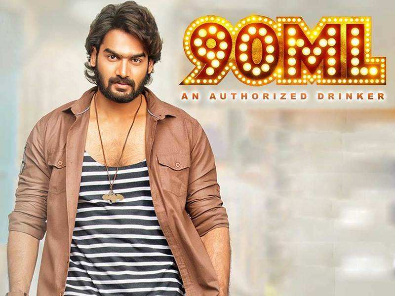 90 ML movie review highlights: A mishmash of random scenes