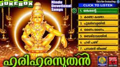 Malayalam Ayyappa Bhakti Keerthanangal 'Hariharasuthan' Jukebox