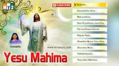 Yesu Mahima: Telugu Bhakti Popular Devotional Song Jukebox