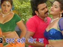 Watch: Bhojpuri Song 'Darad Badi Jor Ba' from 'Baaj Gayeel Danka' Ft. Pawan Singh and Kajal Raghwani