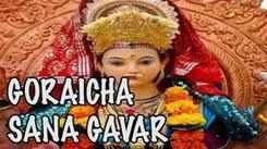 Marathi Devotional Song 'Goraeecha Sana Gavar' - Lord Ganesha Song In Marathi