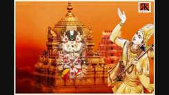 Telugu Bhajan Song 'Neekedasuda' Sung By G.Nageswara Naidu