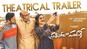 Prati Roju Pandaage - Official Trailer