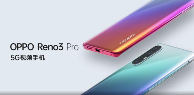 Oppo Reno 3, Reno 3 Pro 5G to come with Qualcomm Snapdragon 765G processor