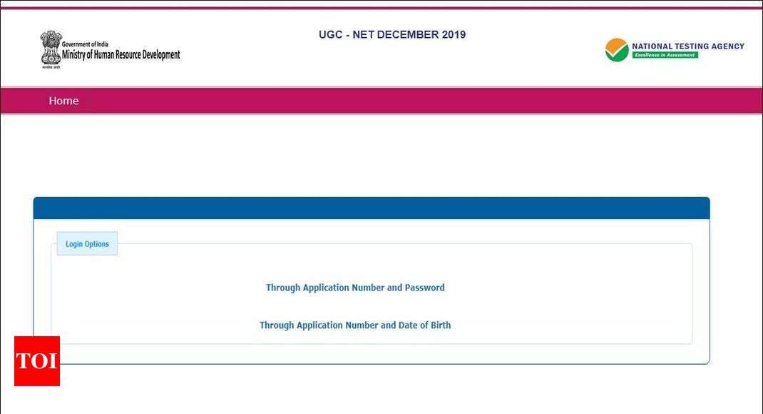 Выпущен ключ ответа UGC NET за декабрь 2019 года
