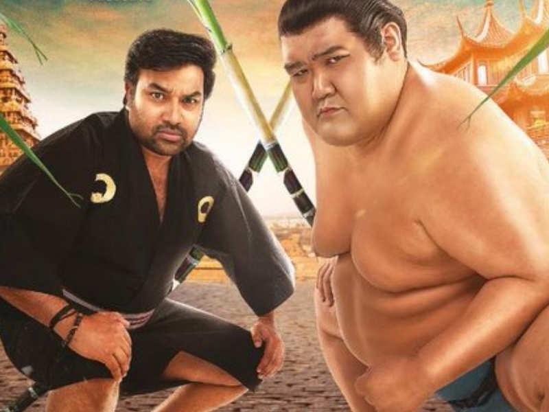 Shiva-Priya Anand's 'Sumo' trailer