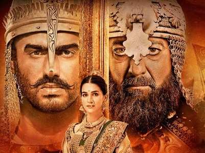 Controversial scene deleted from 'Panipat'