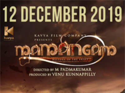 Movie Review: Mamangam