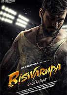 Biswarupa: Born To Fight