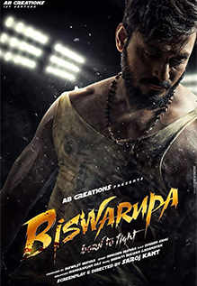 Biswarupa: Born To Fight