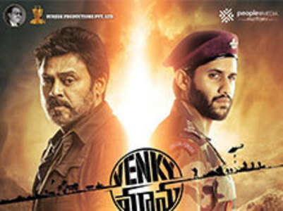 Movie Review: Venky Mama